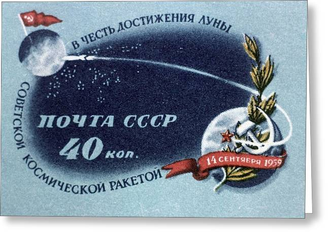 Luna Greeting Cards - Luna 2 Commemmorative Stamp Greeting Card by Ria Novosti