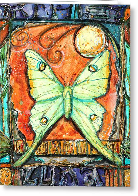 Patricia Mixed Media Greeting Cards - Luna Greeting Card by Patricia Allingham Carlson