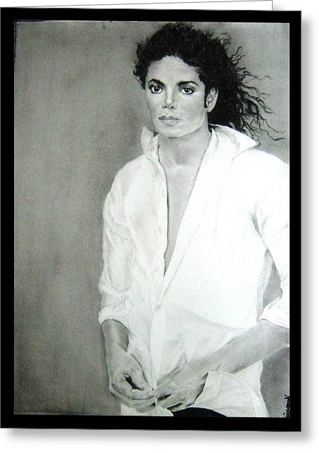 Mj Drawings Greeting Cards - M J Greeting Card by Mickey Raina
