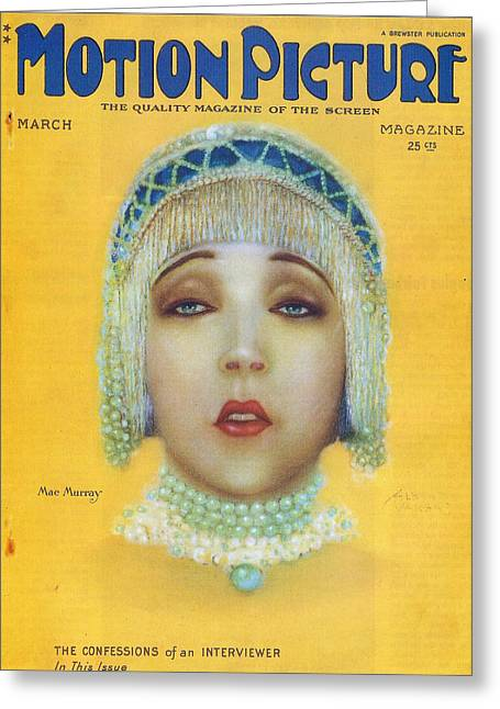 Dancer Pictures Greeting Cards - Mae Murray Greeting Card by Nomad Art And  Design