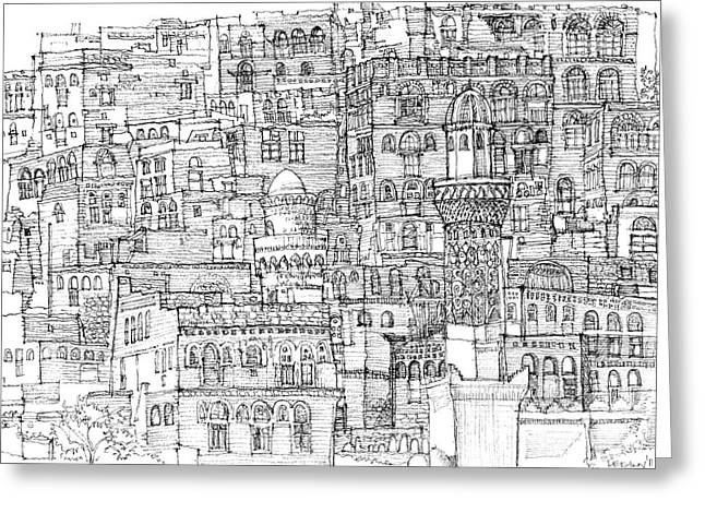 Magical Architecture Of Yemen In Ink  Greeting Card by Adendorff Design