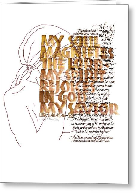 Christian Inspiration Greeting Cards - Magnificat Greeting Card by Judy Dodds