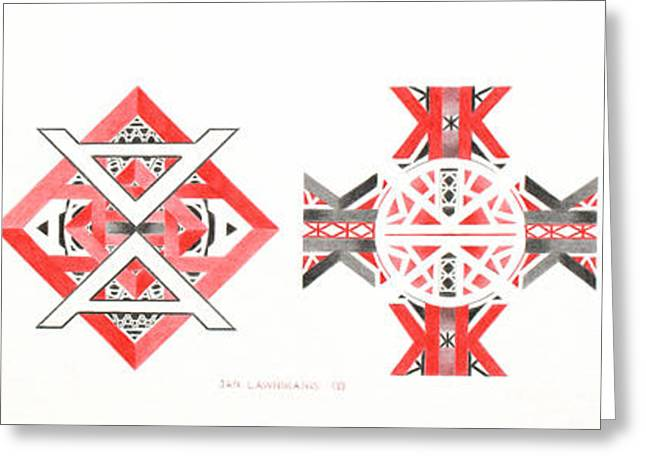 White Drawings Greeting Cards - M.a.k.e. Greeting Card by Jan Lawnikanis