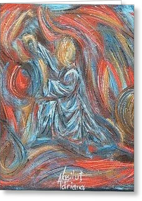 Gi Paintings Greeting Cards - Manifestation of Chi Greeting Card by Adriana Vasilut