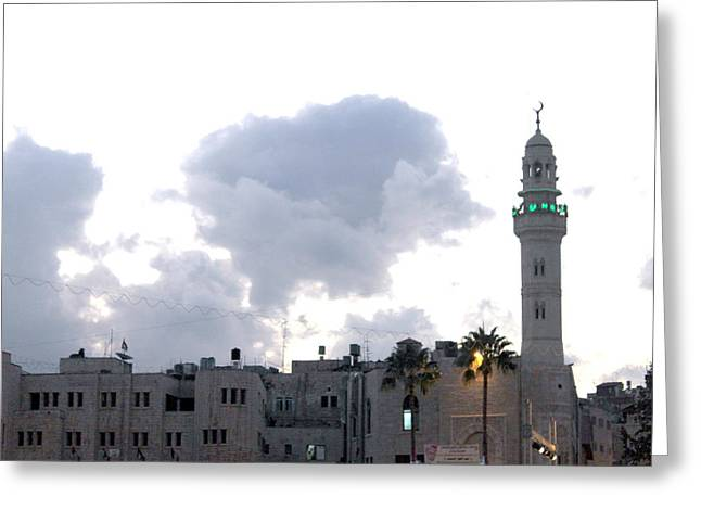 Omar Greeting Cards - Masjid Omar - Bethlehem Greeting Card by Munir Alawi