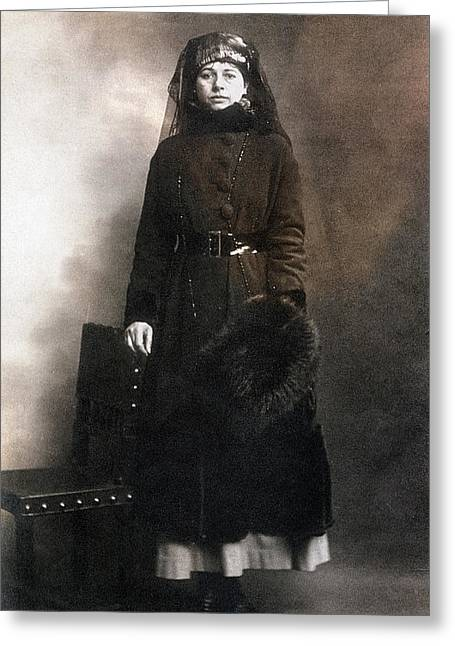 Hari Greeting Cards - Mata Hari (1876-1917) Greeting Card by Granger