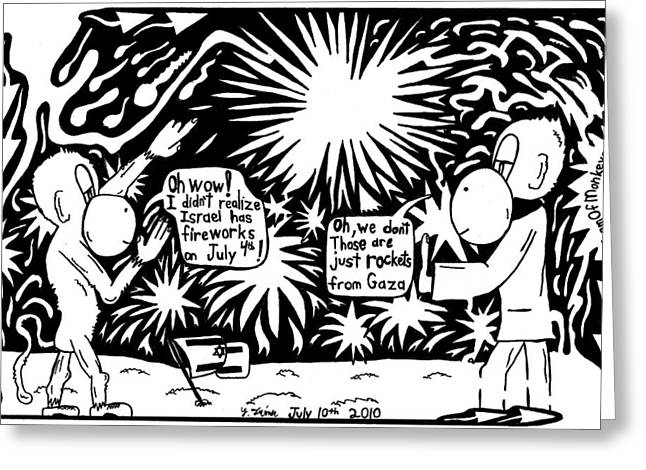 Maze cartoon of Israel on the Forth of July Greeting Card by Yonatan Frimer Maze Artist