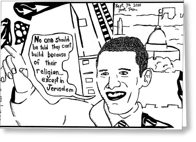 Yonatan Frimer Mixed Media Greeting Cards - Maze cartoon of Obama on building ground zero mosque and Jerusalem Greeting Card by Yonatan Frimer Maze Artist