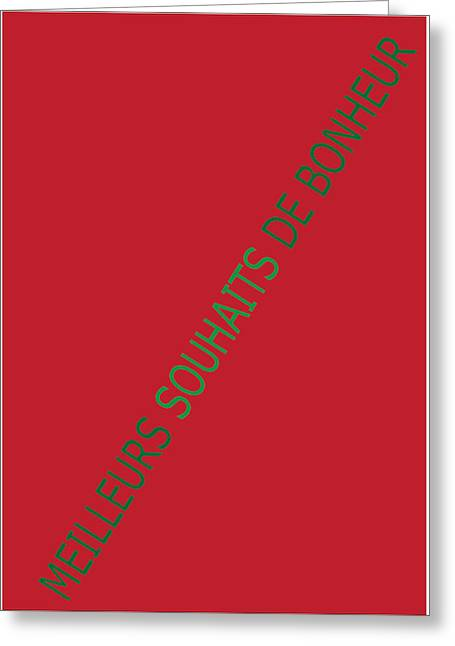 Postal Drawings Greeting Cards - Meilleurs voeux 4. Greeting Card by Richard Lanctot