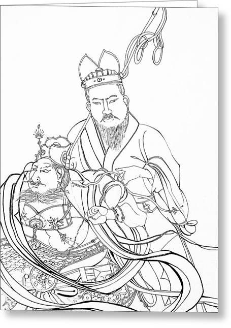 Flowing Drawings Greeting Cards - Men of the East Greeting Card by Michelle Calkins
