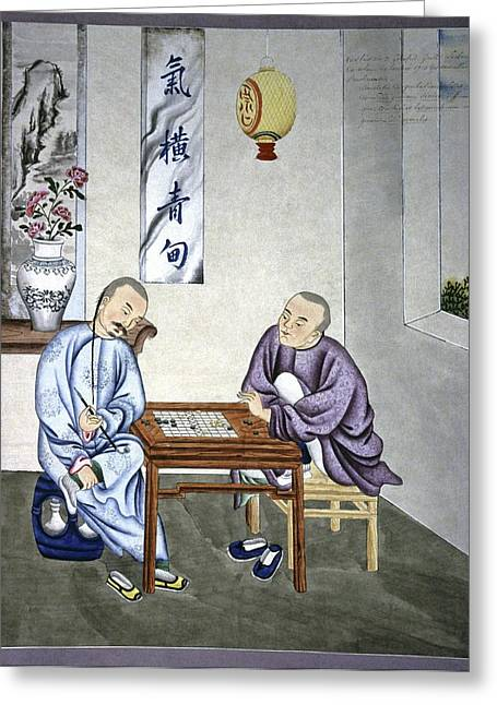Gouache Photographs Greeting Cards - Men Playing Go, Artwork Greeting Card by Cci Archives