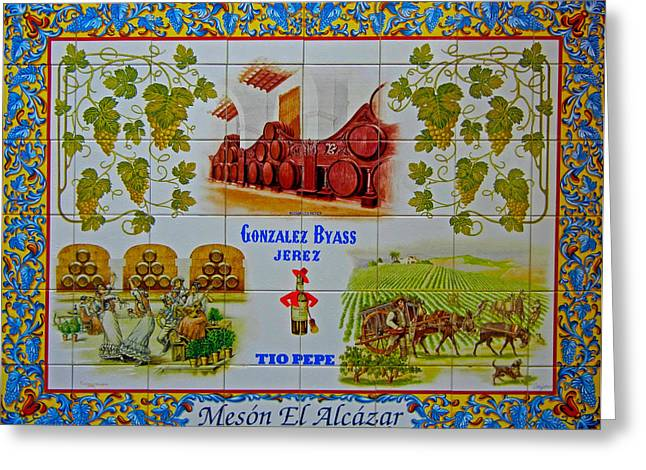 Bunt Greeting Cards - Meson El Alcazar Greeting Card by Juergen Weiss