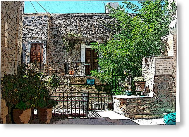 Chios Greeting Cards - Mesta-1 Greeting Card by Rezzan Erguvan-Onal