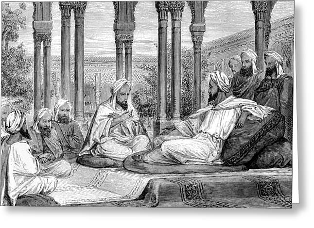 Baghdad Greeting Cards - Mesue The Elder, Persian Physician Greeting Card by
