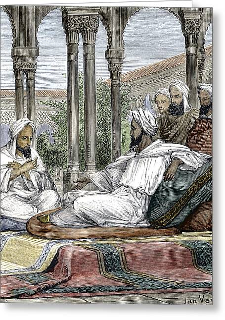 Baghdad Greeting Cards - Mesue The Elder, Persian Physician Greeting Card by Sheila Terry