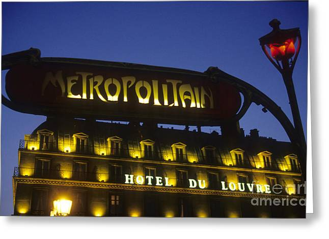 Night Lamp Greeting Cards - Metro Sign. Paris. France Greeting Card by Bernard Jaubert
