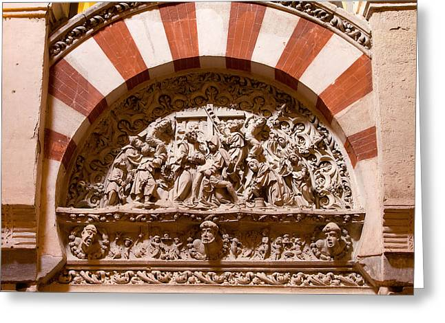 Relief Sculpture Greeting Cards - Mezquita Cathedral Religious Carving Greeting Card by Artur Bogacki