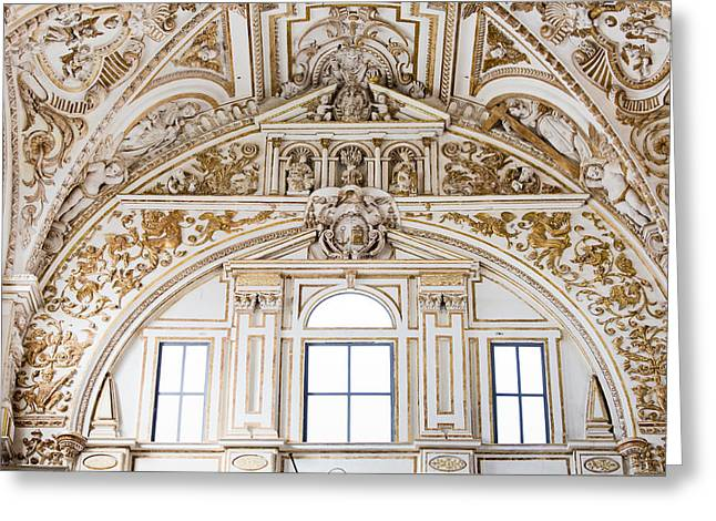 Mezquita Greeting Cards - Mezquita Cathedral Renaissance Ornamentation Greeting Card by Artur Bogacki