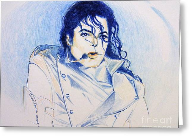 Mj Tribute Drawings Greeting Cards - Michael Jackson - History Greeting Card by Hitomi Osanai