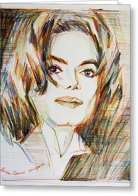 Recently Sold -  - Mj Drawings Greeting Cards - Michael Jackson - Indigo child  Greeting Card by Hitomi Osanai