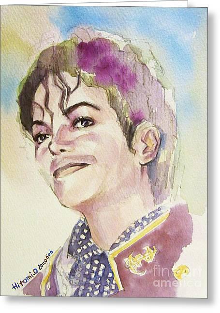Mj Paintings Greeting Cards - Michael Jackson - Mike Greeting Card by Hitomi Osanai