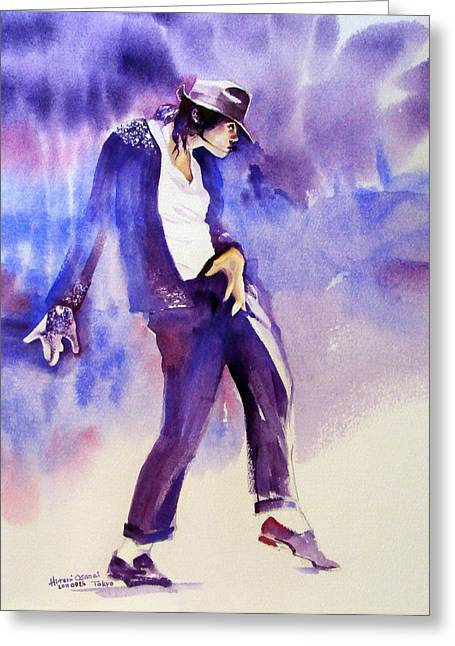 Michael Jackson - Not My Lover Greeting Card by Hitomi Osanai