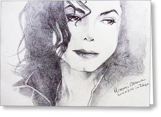 Mj Tribute Drawings Greeting Cards - Michael Jackson - Nothing compared to you Greeting Card by Hitomi Osanai
