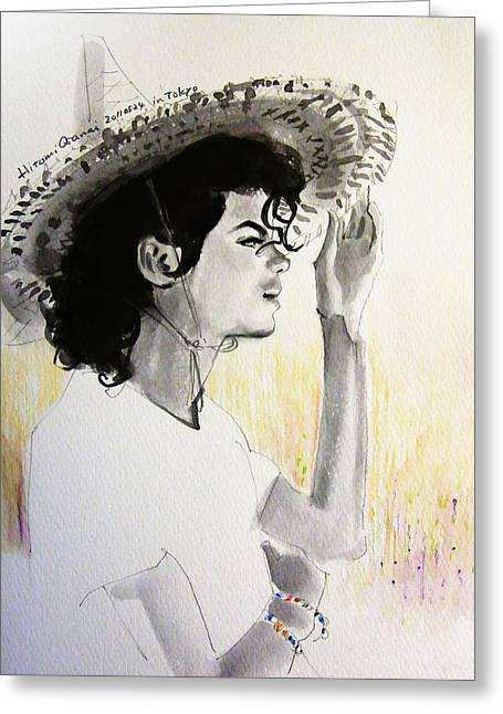 Hitomi Osanai Drawings Greeting Cards - Michael Jackson - One Day in Your Life Greeting Card by Hitomi Osanai