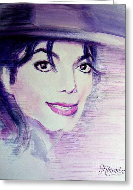 Mj Drawing Greeting Cards - Michael Jackson - purple fedora Greeting Card by Hitomi Osanai