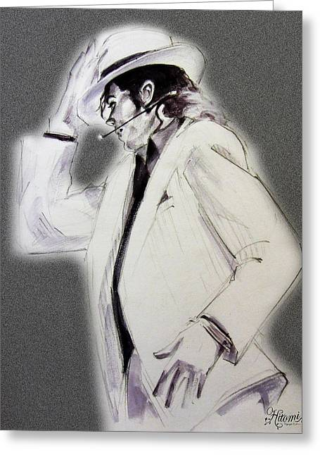 Recently Sold -  - Mj Drawings Greeting Cards - Michael Jackson - Smooth Criminal in TII Greeting Card by Hitomi Osanai