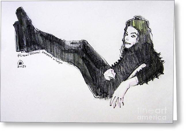 Mj Drawing Greeting Cards - Michael Jackson - Turn it on Greeting Card by Hitomi Osanai