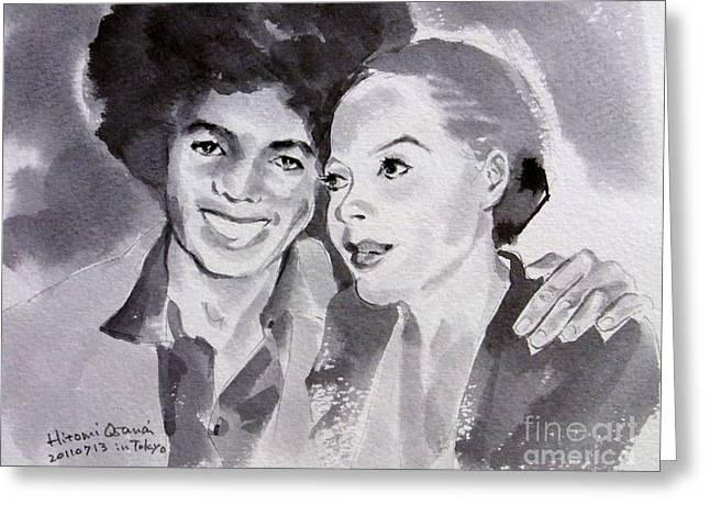 Mj Paintings Greeting Cards - Michael Jackson - wtih Diana Greeting Card by Hitomi Osanai