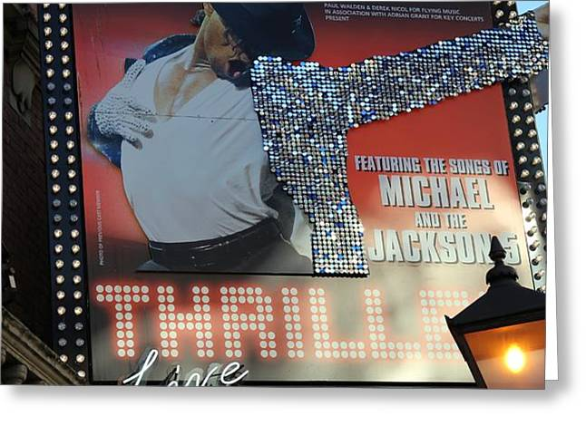 Michael Jackson Musical Greeting Card by Sophie Vigneault