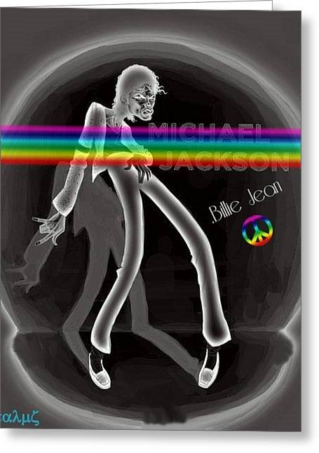 Mj Digital Greeting Cards - Michael Jackson Tribute Greeting Card by Rahul Chakraborty