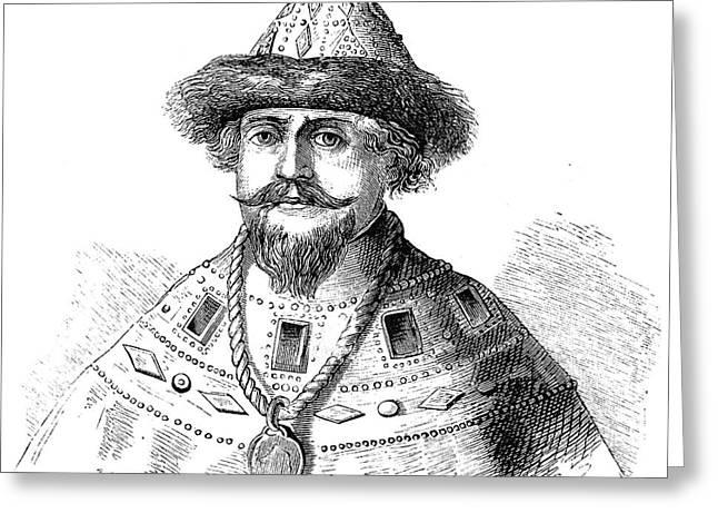 Romanov Greeting Cards - Michael Romanov (1596-1645) Greeting Card by Granger