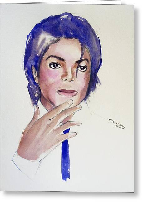 Michael Jackson Greeting Cards - Michael...1984 Greeting Card by Hitomi Osanai