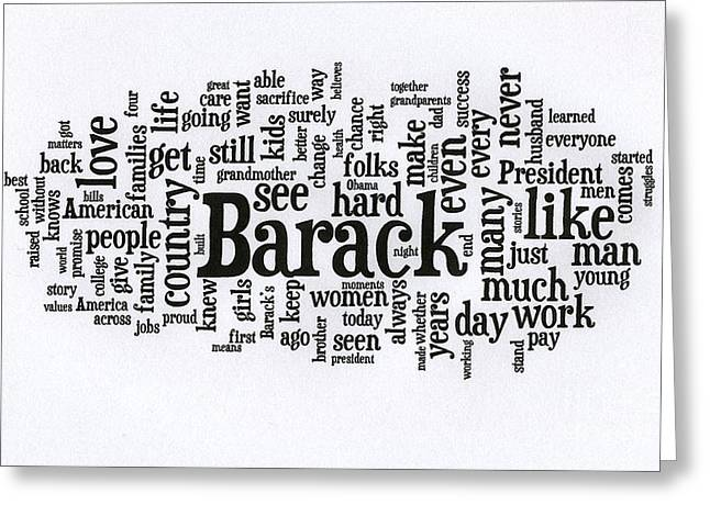 Michelle Photographs Greeting Cards - Michelle Obama Wordcloud at D N C Greeting Card by David Bearden