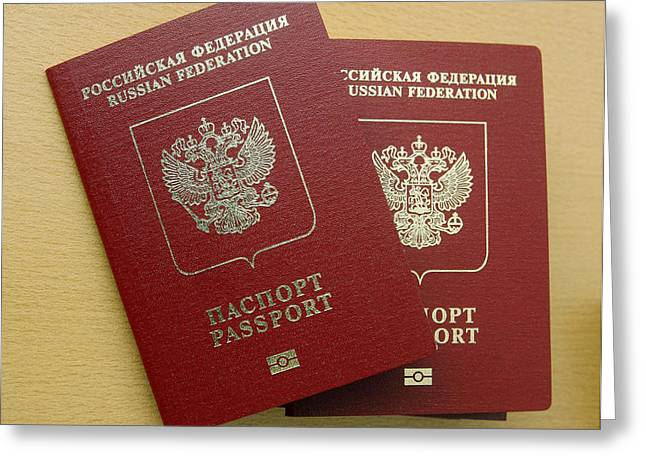 Microchip Greeting Cards - Microchipped Passports, Russia Greeting Card by Ria Novosti