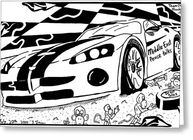 Maze Cartoon Greeting Cards - Middle East Sports Car Flat Tire by Yonatan Frimer Greeting Card by Yonatan Frimer Maze Artist