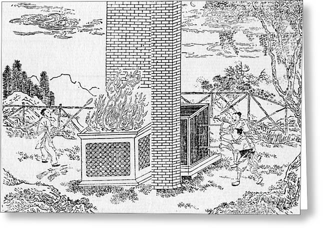 Silver Ore Greeting Cards - Ming Dynasty Silver Smelting Greeting Card by Science Source