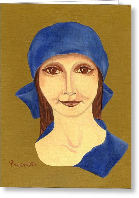 Covered Head Paintings Greeting Cards - Miriam the good woman in blue head cover  and brown background large eyes ribbon neck bones  Greeting Card by Rachel Hershkovitz