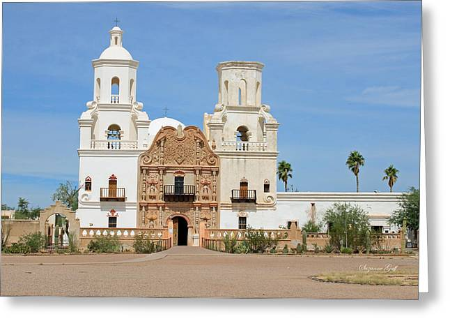 Catholic Mission Greeting Cards - Mission San Xavier del Bac Greeting Card by Suzanne Gaff