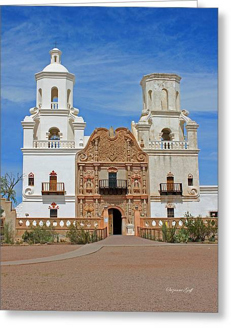Catholic Mission Greeting Cards - Mission San Xavier del Bac - vertical Greeting Card by Suzanne Gaff