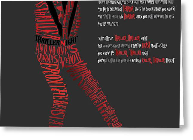MJ_Typography Greeting Card by Mike  Haslam