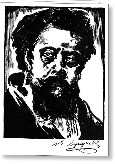 Autograph Greeting Cards - Modest Mussorgsky Greeting Card by Granger
