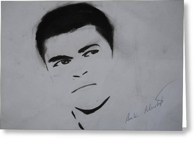 Mohammed Ali Greeting Card by Ahmed Mustafa