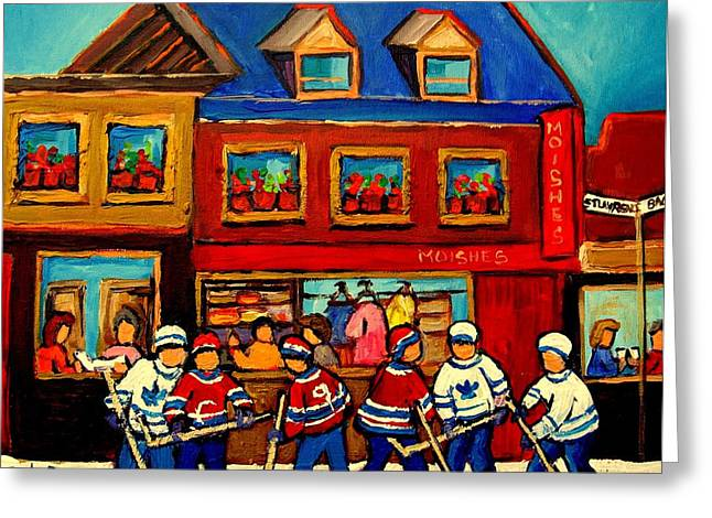 Snow Fun Hockey Ice Winter People City Cityscape Abstract Texture Expressionism Cement Landscape Greeting Cards - Moishes Steakhouse Hockey Practice Greeting Card by Carole Spandau