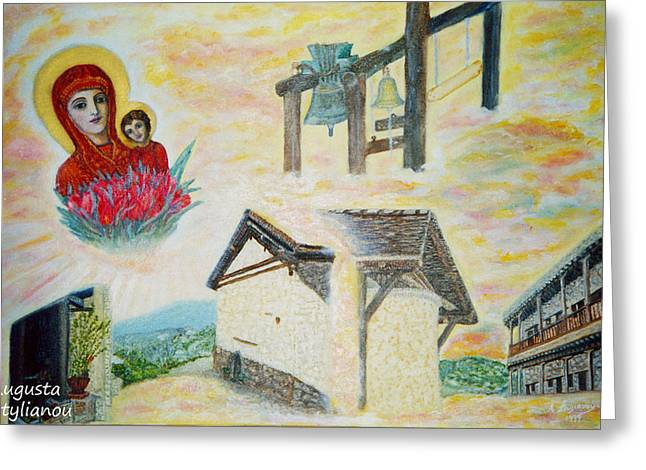 Panagia Greeting Cards - Monastery of the Virgin Mary Greeting Card by Augusta Stylianou