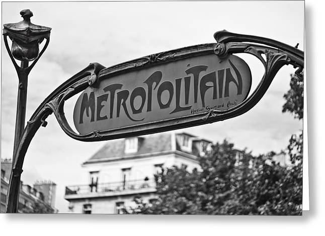 Squiggles Greeting Cards - Monochrome Metropolitain  Greeting Card by Nomad Art And  Design