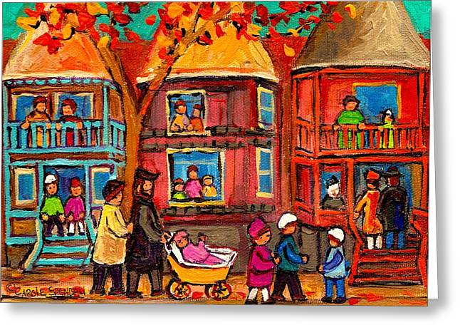 Classical Montreal Scenes Greeting Cards - Montreal Early Autumn Greeting Card by Carole Spandau